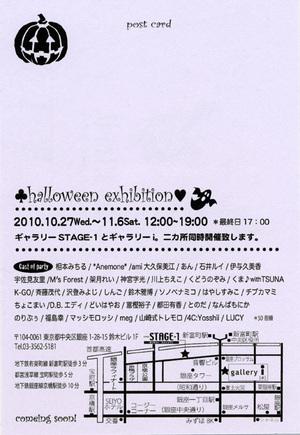 Hall2_2