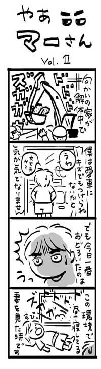 Mamu1_9