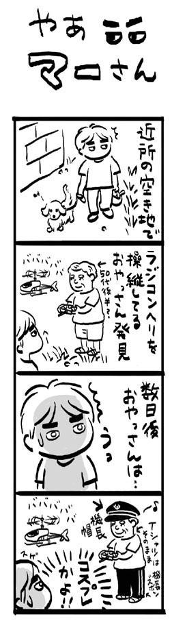 Mamu6_5